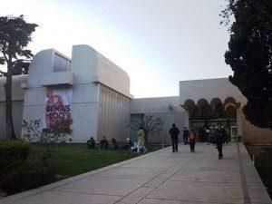Fundació_Miró_façana